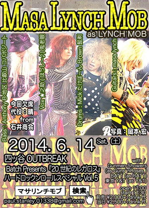 Mlm_flyer2014061401